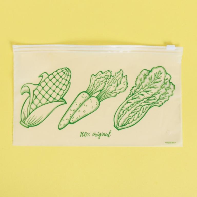 Купить комплект пакетов для хранения еды горизонтальных Vegetables 10 шт 25 x 14,5 см
