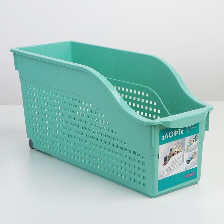 Купить контейнер хозяйственный Loft на колесах мятный 35,5 x 13 x 17 см