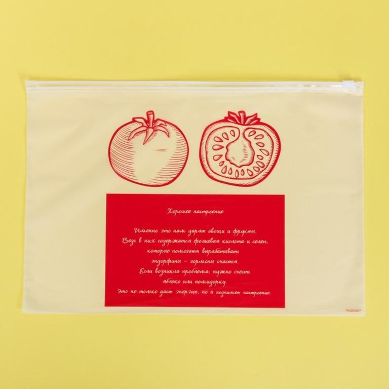 Купить пакет для хранения еды горизонтальный Tomato 36 x 24 см