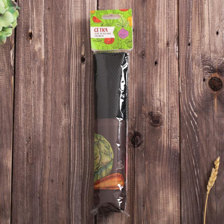 Купить сетку для хранения овощей Витамины коричневый 40 x 1 x 50 см