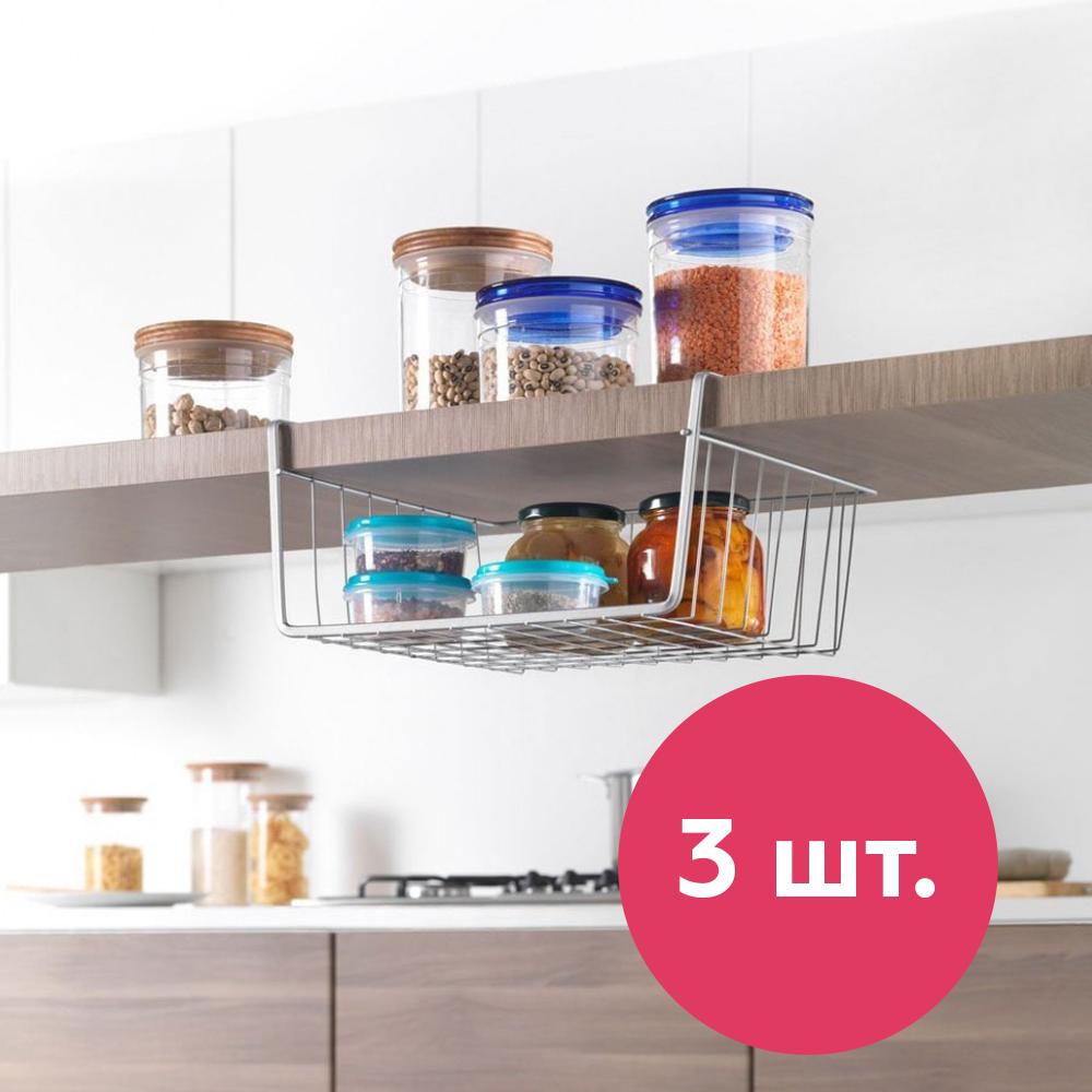 Комплект из трех подвесных полок для шкафа, хром, 40 x 26 x 14 см