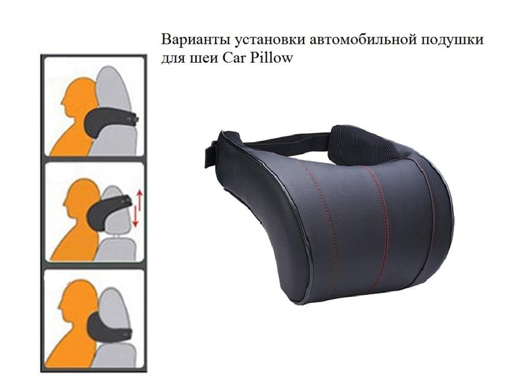 Купить автомобильную подушку для шеи черный 25 x 27 x 13,5 см
