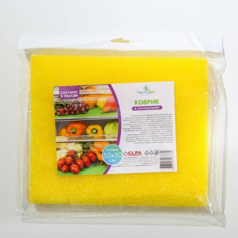 Купить коврик в холодильник для хранения овощей и фруктов 30 х 34 см