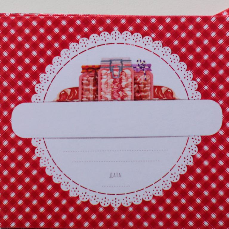 Купить этикетку для домашних заготовок Сладость 8 x 6 cм