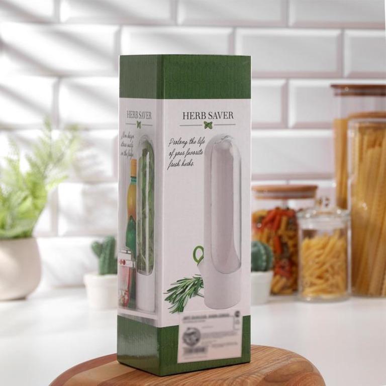Купить контейнер для хранения зелени белый 9,5 x9 x26 см