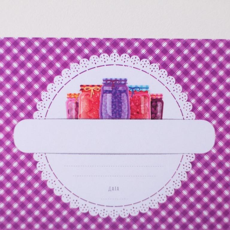 Купить набор этикеток для домашних заготовок Вкус 10 шт 8 x 6 cм
