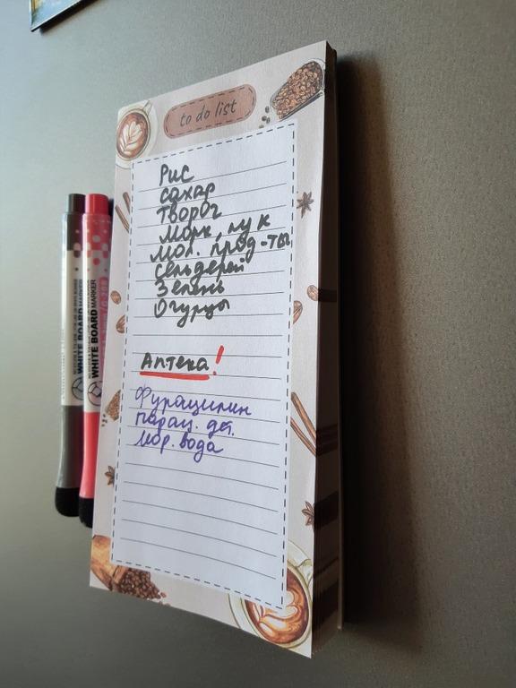 Купить блокнот магнитный с отрывными листами Coffee 60 листов 18 x 9 см