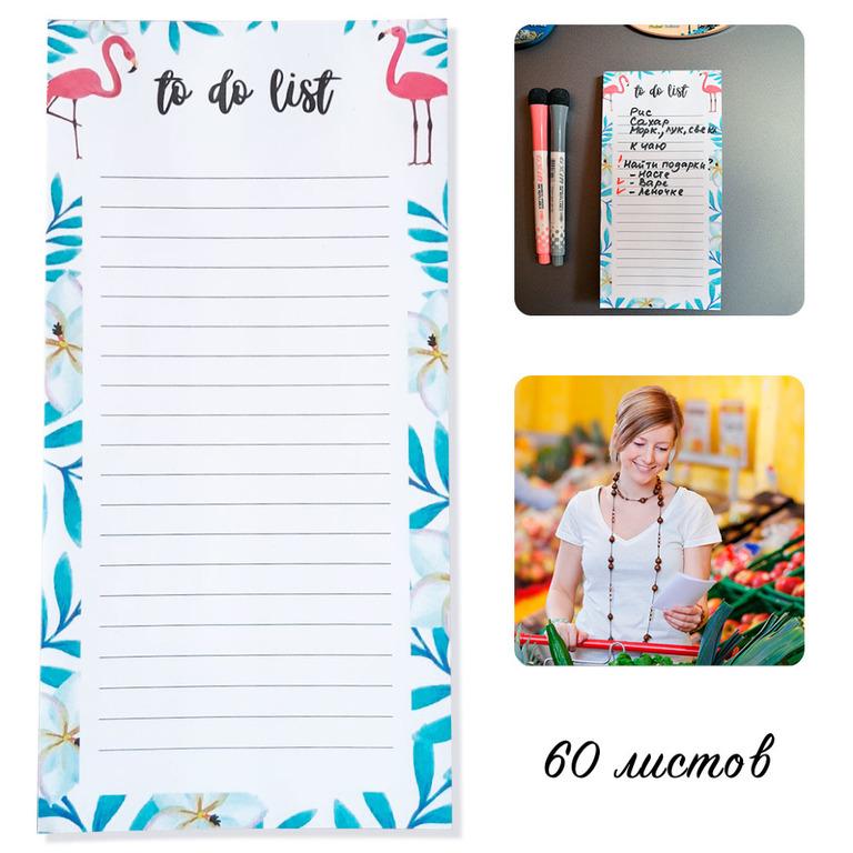 Купить блокнот магнитный с отрывными листами Flamingo 60 листов 18 x 9 см