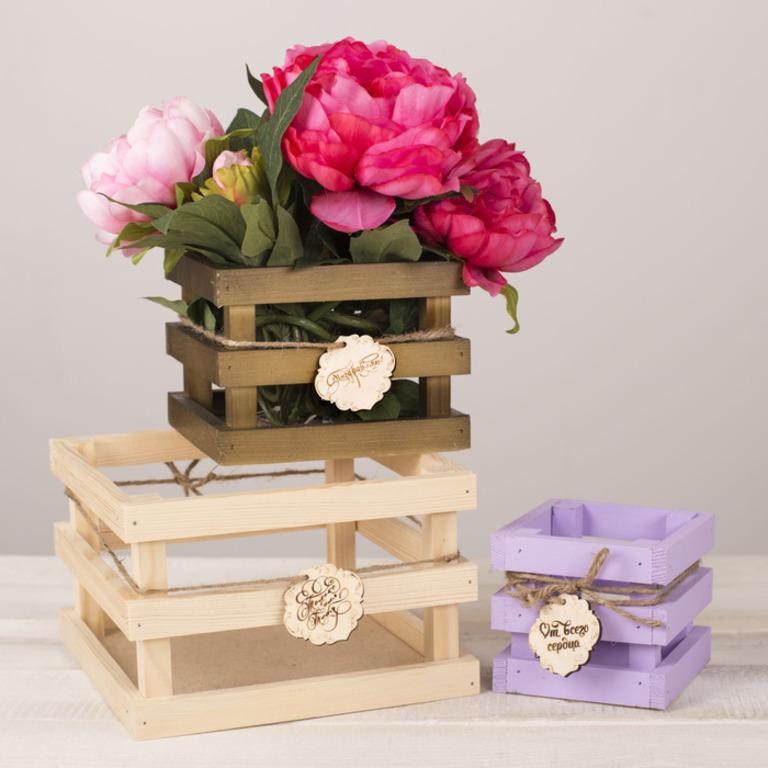 Купить набор деревянных ящиков 3 в 1 С праздником 20 x 20 x 13–10 x 10 x 10 см