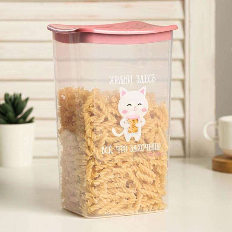 Купить банку для хранения сыпучих продуктов Печенье 1,9 л 12,5 х 11 х 20,5 см