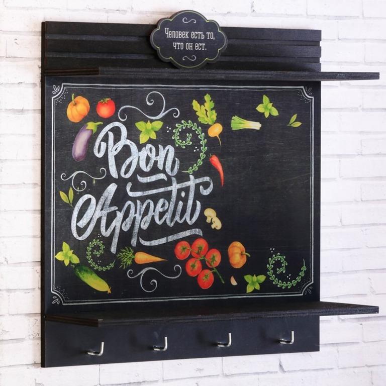 Купить полку для кухни Bon Appetit черный 29,5 х 9,5 x 29 см