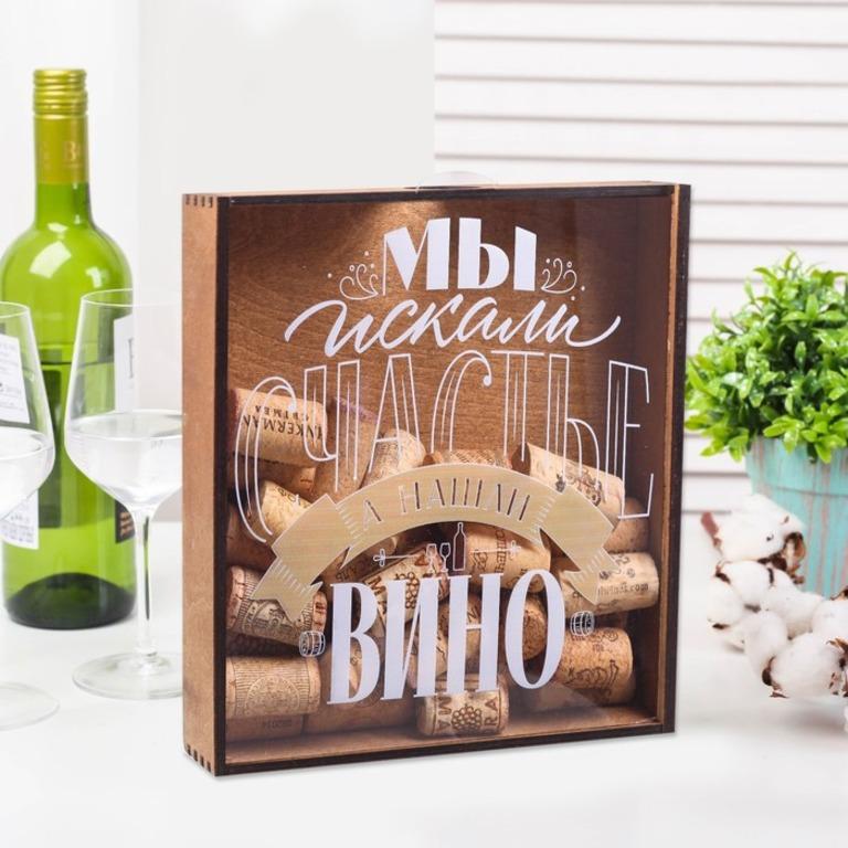 Купить копилку для пробок Вино коричневый 20 х 4,8 х 21 см