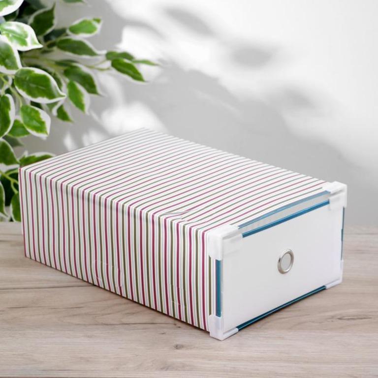 Купить короб для хранения выдвижной Caramel 31 x 20 x 11 см