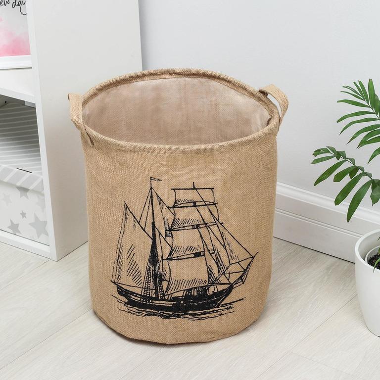 Купить корзину универсальная Корабль бежевый 35 x 35 x 40 см