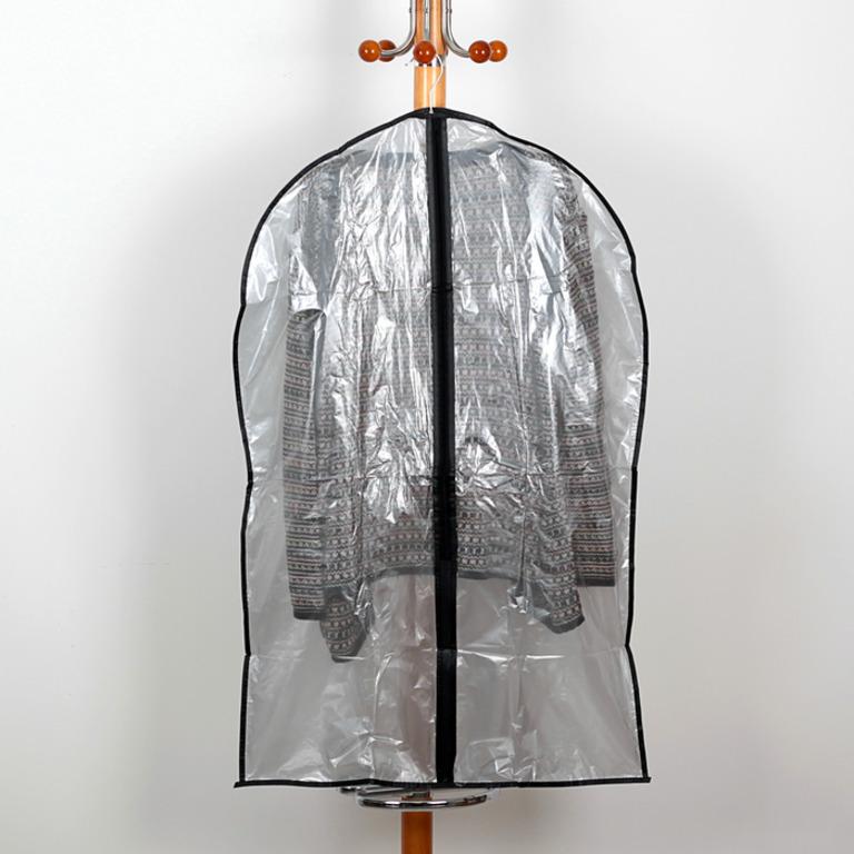 Купить чехол для одежды прозрачный серый 60 x 95 см
