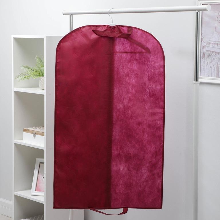 Купить чехол для одежды бордо 100 х 60 см