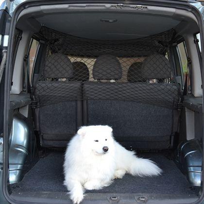 Сетка для перевозки собак, 85 х 120 см