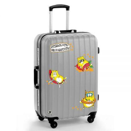 """Набор наклеек на чемодан """"Котэ"""""""