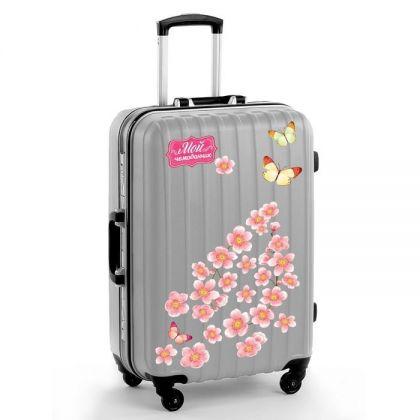 "Набор наклеек на чемодан ""Мой чемоданчик"""