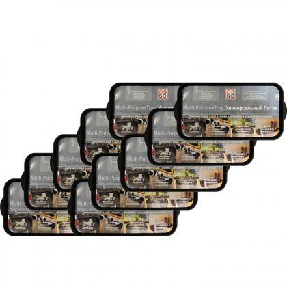 Комплект из 10 универсальных лотков