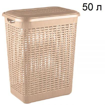 Корзина для хранения белья 50 л, бежевая