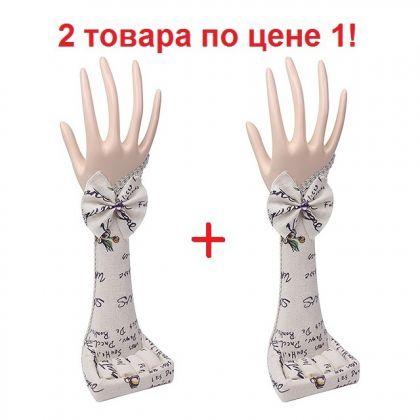 2 подставки для украшений Рука, надписи