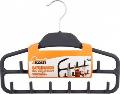 Вешалка для аксессуаров пластиковая прорезиненная, черная, 35 x 0,8 x 24 см