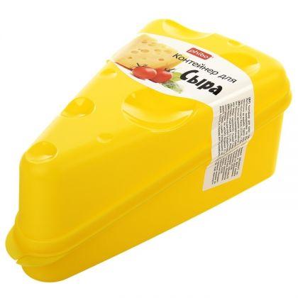 Контейнер для сыра, желтый, 19,8 x 10,6 x 7,5 см