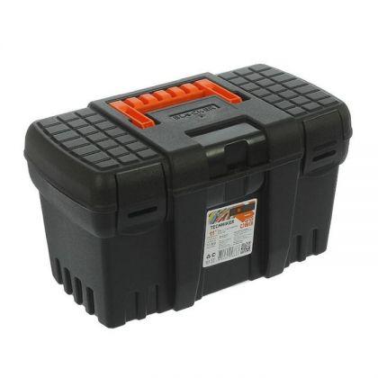 Ящик для инструментов, серый, 26,5 x 15,5 x 14 см