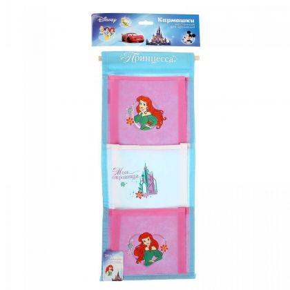 """Подвесные кармашки для детского сада """"Ариэль"""", 45 х 18 см"""