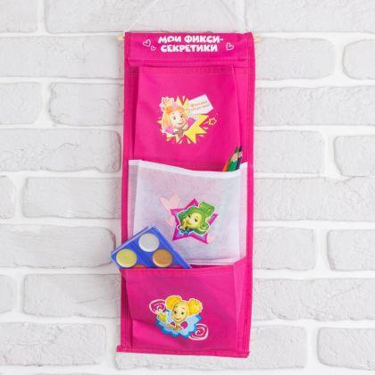 """Подвесные кармашки для детского сада """"Фиксики"""", розовый, 45 х 18 см"""