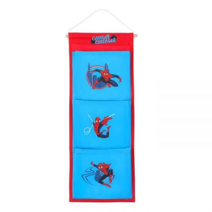 """Подвесные кармашки для детского сада """"Человек-паук"""", 45 х 18 х 1 см"""