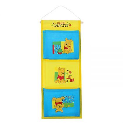 """Подвесные кармашки для детского сада """"Винни-Пух"""", 45 х 18 х 1 см"""
