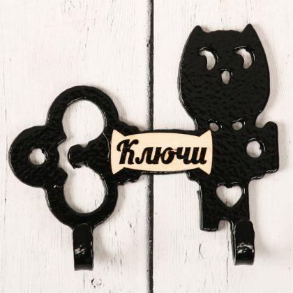 "Ключница на два крючка ""Сова"", черный"