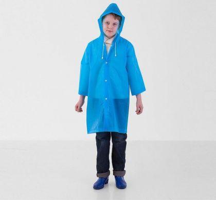 Дождевик детский, синий, рост 120-160 см, 50 х 50 х 85 см