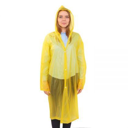 Дождевик-пончо взрослый, универсальный, желтый