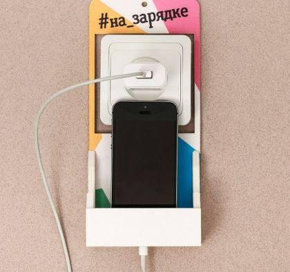 """Подставка для телефона на розетку """"На зарядке"""", 10 x 4,8 x 23 см"""
