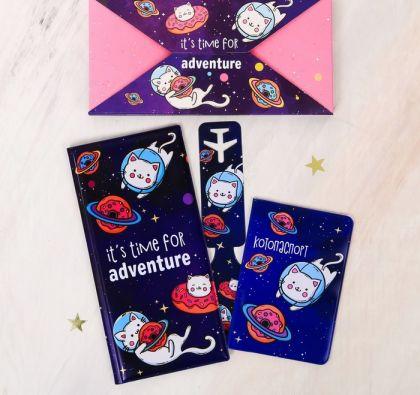 """Дорожный набор """"Время приключений"""": туристический конверт, обложка на паспорт, бирка на чемодан, 21,8 х 11 х 1 см"""