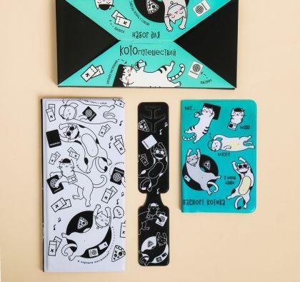 """Дорожный набор """"Котики"""": туристический конверт, обложка на паспорт, бирка на чемодан, 21,8 х 11 х 1 см"""