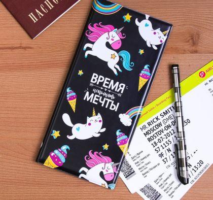 """Туристический конверт для документов """"Единорог"""", 21,8 х 11 х 0,5 см"""