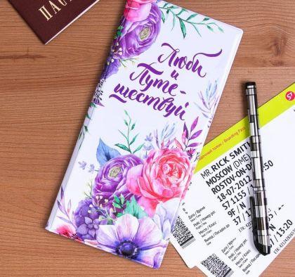 """Туристический конверт для документов """"Цветы"""", 21,8 х 11 х 0,5 см"""