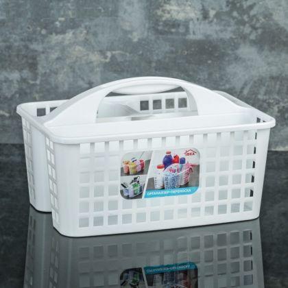 """Органайзер-переноска """"Idea"""", белый, 31 × 22 × 18 см"""
