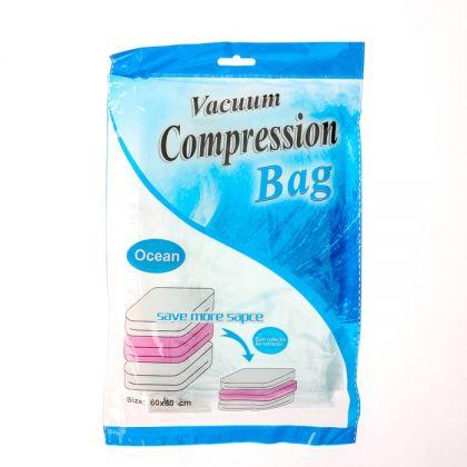 """Пакет вакуумный для хранения одежды """"Морской бриз"""", ароматизированный, 60 × 80 см"""