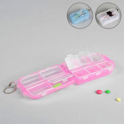 Органайзер для лекарств на 10 отделов, 10 х 6 х 3 см