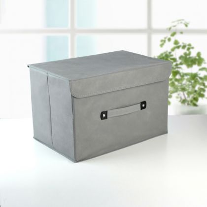 Коробка для хранения «Cloud», серый, 47 x 31 x 30 см
