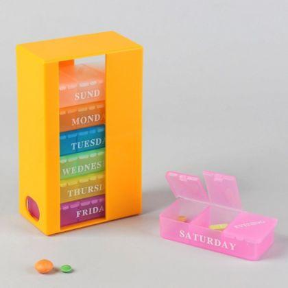 Таблетница «Vitamin» на 7 контейнеров, 8,5 x 5 x 14,5 см