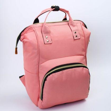 Сумка-рюкзак для мамы, розовый, 30 x 12 x 43 см