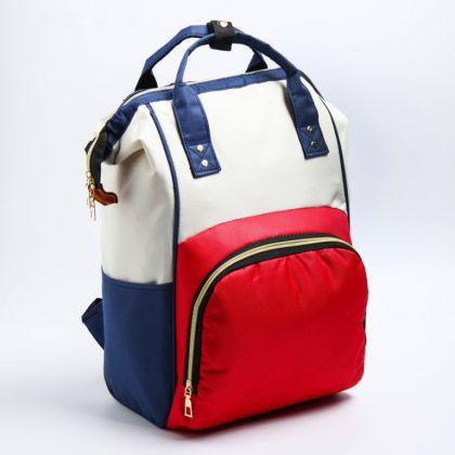 Сумка-рюкзак для мамы, красно-синий, 30 x 12 x 43 см