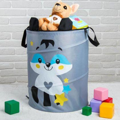 Корзина для игрушек с ручками «Raccoon», серый, 35 x 35 x 45 см
