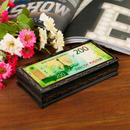 Шкатулка для денег, «Купюра», зеленый, 17 x 8,5 x 3,5 см